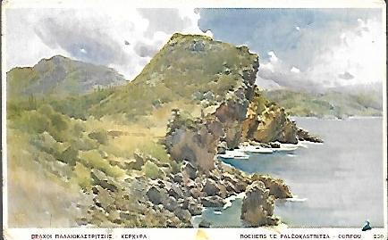 Βράχοι Παλαιοκαστρίτσης – Κέρκυρα