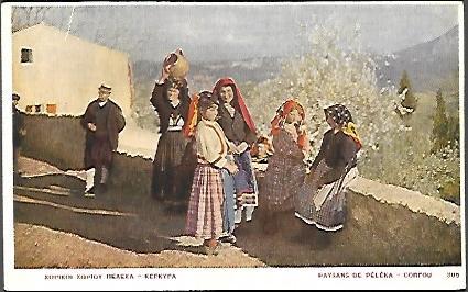 Χωρικοί χωρίου Πέλεκα – Κέρκυρα